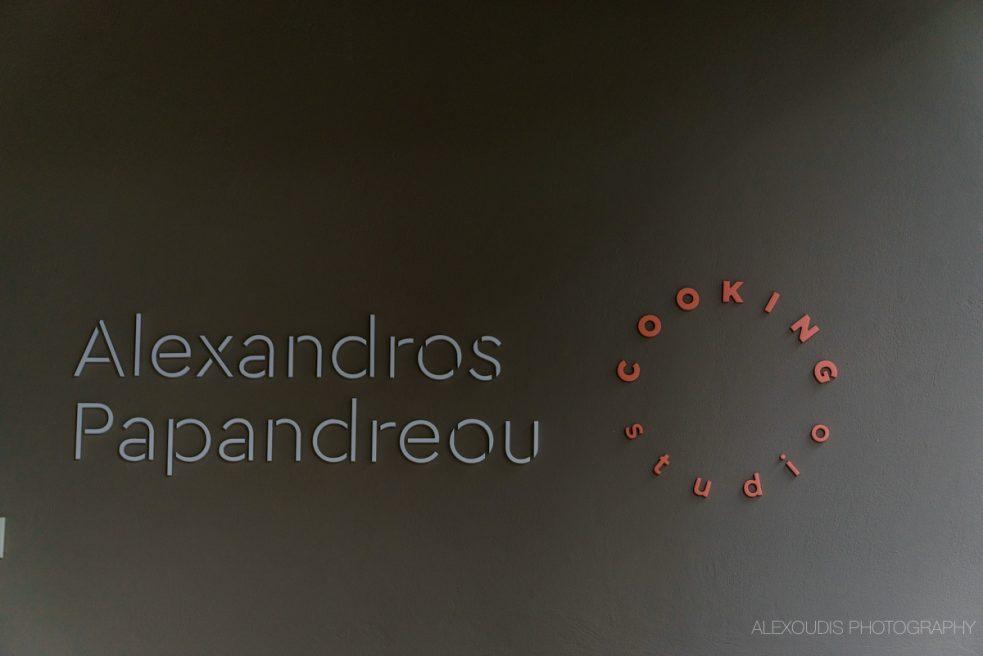 Alexandros Papandreou Cooking studio