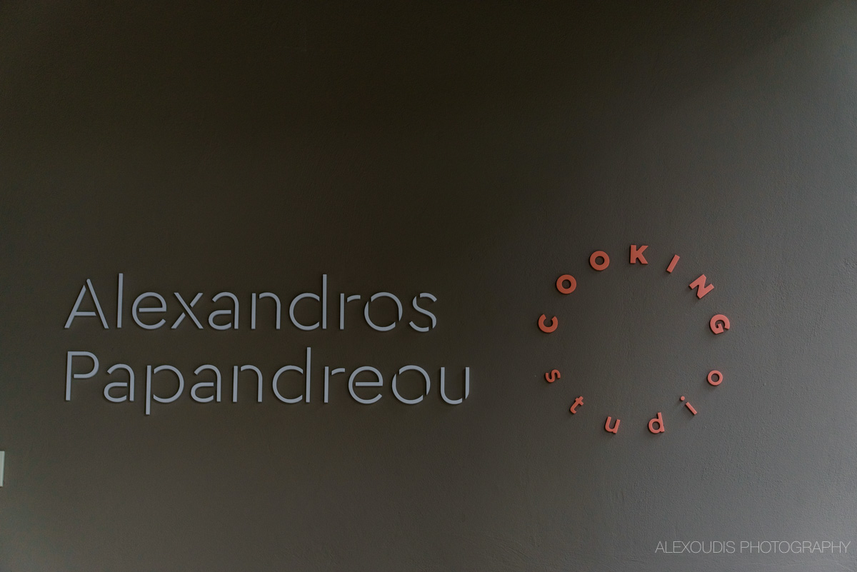 Alexandros Papandreou Cooking studio