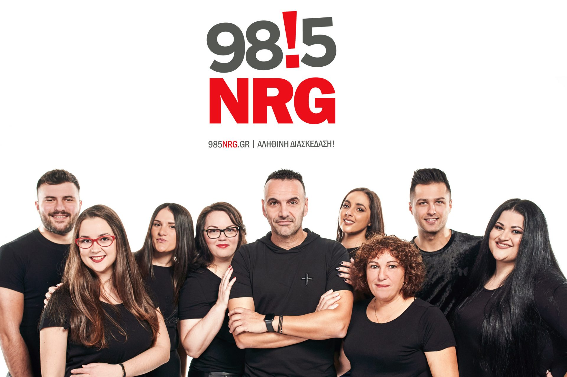 NRG 985 // Alexoudis Photography